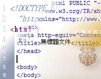 網頁設計|Web Design