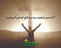 Ijdabra Cross Brand Identity