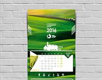 Календарь УкрТрансАгро 2016