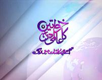 Women Day 2012 | Express News