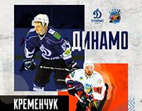 digital art for match day Dynamo vs Kremenchuk