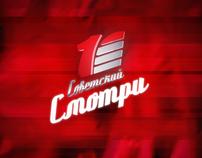 1-st Sovetskiy promo