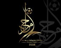 Dubai Sports Channel Event
