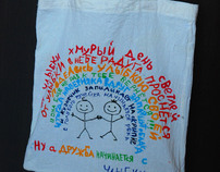 smile from Russia  donated by Evgueniya Kuzina
