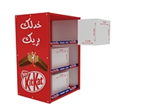KitKat fridge Stand