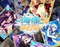 AD-appstore-Ensemble Stars