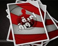Paper's of life game ( Le3bet warak ) | Open title seq