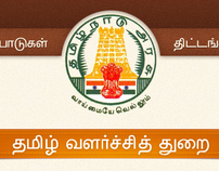 Tamil Development Department