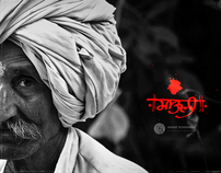 Palkhi 2012 - पालखी २०१२ - Part 02