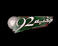 92 Jazba: Channel92