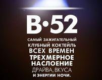 b52 (flayer)