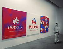 Россия 007