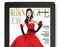 iPad Design: Vogue China