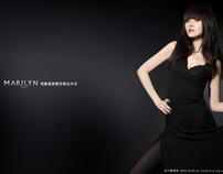 Mariyln Corset | 瑪麗蓮調整型精品內衣