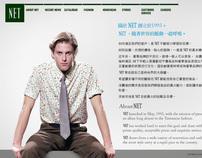NET Fashion Corporate Website
