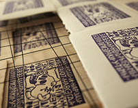 letterpress postcards