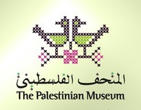 Submission Logo: The Palestinian Museum
