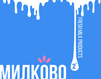 The concept for milk packaging MILKOVO.