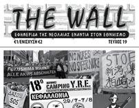 Wall 19
