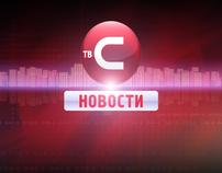 TVS (Samotlor TV)