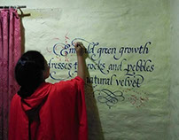Calligraphy & Ornamentation with Brush - Wall Mural