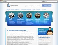 Шаблоны сайта для компании ТПР