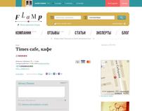 Новые шаблоны для сервиса Flamp (компа