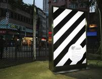 Mobile M+ Exhibition