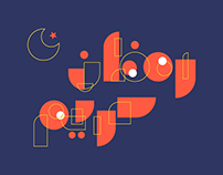 Ramadan Kareem Typography & Motion Design