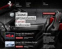 prokatferrari.ru
