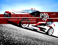 autosportday