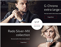 Image, Swiss watches & luxury gifts