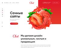 Редизайн студии по созданию сайтов: alfweb.ru