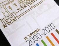 Report for the Eleftherios Venizelos Foundation.
