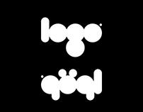 Logo Arabization