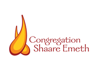 Shaare Emeth Logo Design