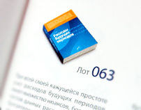 Berator publishing - catalogue