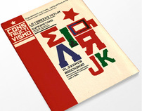 Constructivist Magazine