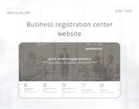 Web site for Business registration centre