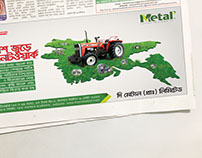 The Metal (Pvt) Limited. Press Ad