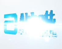 Neupro Brand Launch - Abbott Laboratories Event AVP