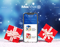 Mosupack - e-commerce. Redesign web site