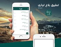 Mobile App Design [POC]