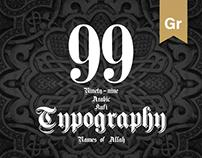 99 Typography