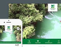 Ministry of Environment Website Redesign
