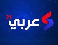 motion graphic arabi 21