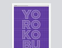 YOROKOBU Magazine Contest