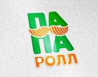 Лого ПАПА РОЛЛ