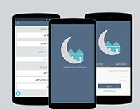 Taah Ramadan android app