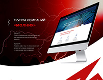 Corporate website for Molnia-lab